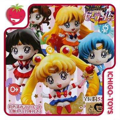 Petit Chara Land - Sailor Moon Candy de Makeup! coleção completa!  - Ichigo-Toys Colecionáveis