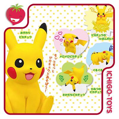 Putitto Pikachu Vol.2   - Ichigo-Toys Colecionáveis
