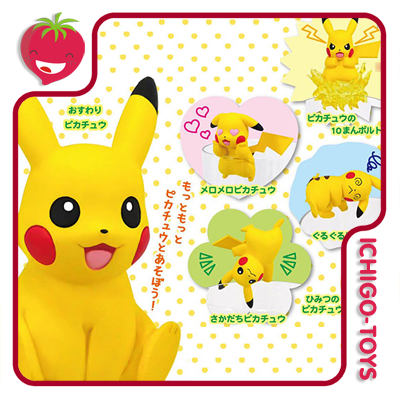 Putitto Pikachu Vol.2 - avulsos - Pokémon  - Ichigo-Toys Colecionáveis