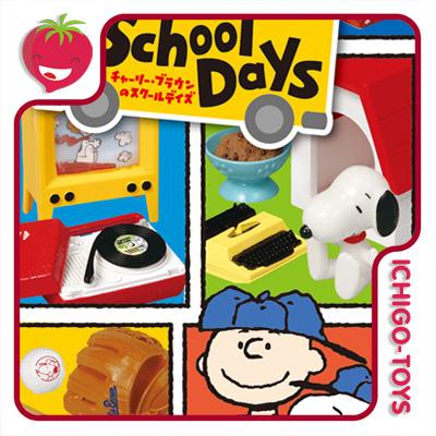Re-ment Charlie Brown School Days - coleção completa!  - Ichigo-Toys Colecionáveis