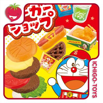 Re-ment Doraemon Burger Shop - avulsos  - Ichigo-Toys Colecionáveis