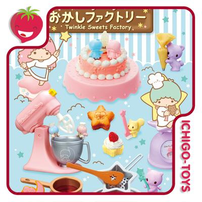 Re-ment Little Twin Stars - Twinkle Sweets Factory - coleção completa!  - Ichigo-Toys Colecionáveis