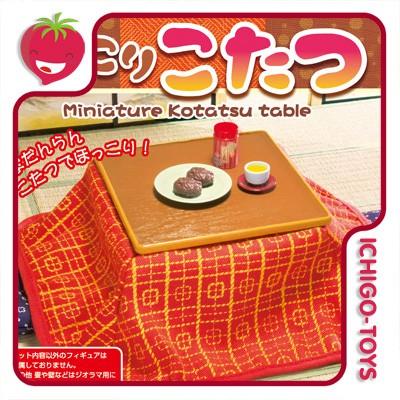 Re-ment Petit Sample - Hokkori Kotatsu Set  - Ichigo-Toys Colecionáveis
