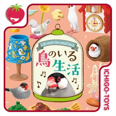 Re-ment Petit Sample Life With The Small Bird 1/12 - Coleção completa!  - Ichigo-Toys Colecionáveis