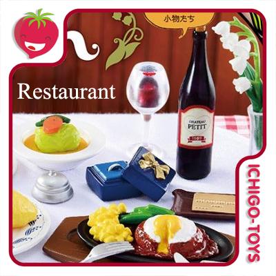 Re-ment Petit Sample Old Western Restaurant  1/6 - Coleção completa!  - Ichigo-Toys Colecionáveis