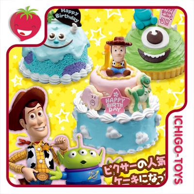 Re-ment Pixar Birthday Cake - avulsos  - Ichigo-Toys Colecionáveis