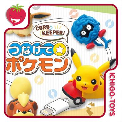 Re-ment Pokémon Cord Keeper! - avulsos!  - Ichigo-Toys Colecionáveis