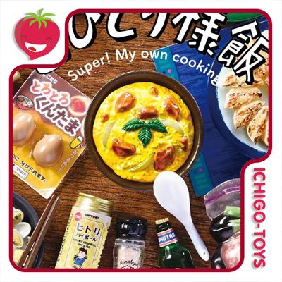 Re-ment Petit Sample Super! My Own Cooking Food Miniatures - coleção completa!  - Ichigo-Toys Colecionáveis