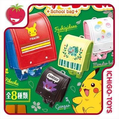 Re-ment Pokémon School Bag - avulsos!  - Ichigo-Toys Colecionáveis