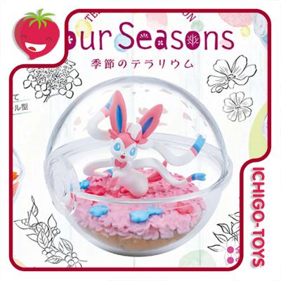Re-ment Pokémon Terrarium Four Seasons - coleção completa!  - Ichigo-Toys Colecionáveis