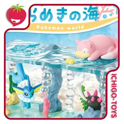Re-ment Pokémon World Shining Sea - coleção completa!  - Ichigo-Toys Colecionáveis