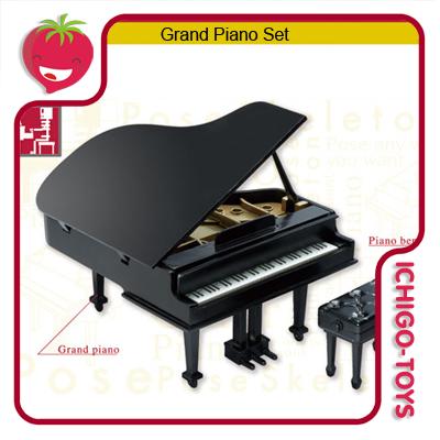 Re-ment Pose Skeleton - 21 Grand Piano  - Ichigo-Toys Colecionáveis