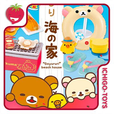 Re-ment Rilakkuma Beach House - coleção completa!  - Ichigo-Toys Colecionáveis