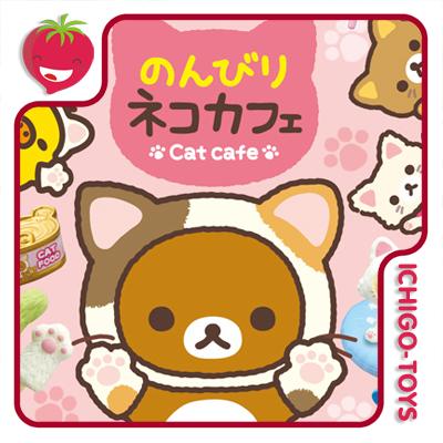 Re-ment Rilakkuma Cat Cafe - coleção completa!  - Ichigo-Toys Colecionáveis