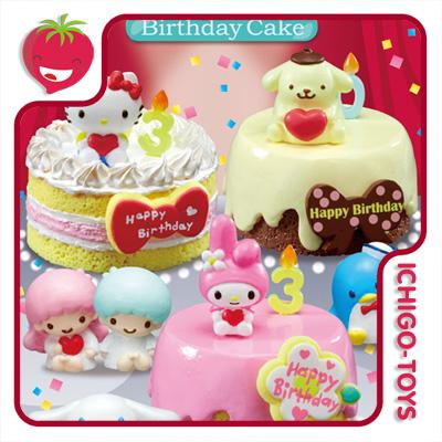 Re-ment Sanrio Birthday Cake Shop - avulsos ou coleção completa!  - Ichigo-Toys Colecionáveis