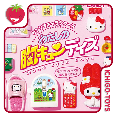 Re-ment Sanrio Watashi no Mune Kyun Days - coleção completa!  - Ichigo-Toys Colecionáveis