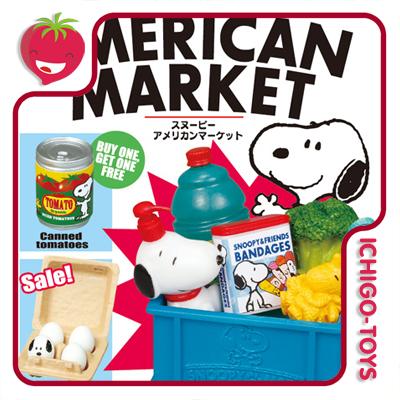 Re-ment Snoopy American Market - Coleção completa!  - Ichigo-Toys Colecionáveis