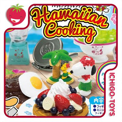 Re-ment Snoopy Hawaiian Cooking - Coleção Completa!  - Ichigo-Toys Colecionáveis