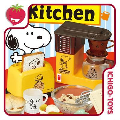 Re-ment Snoopy Retro Kitchen - coleção completa!  - Ichigo-Toys Colecionáveis