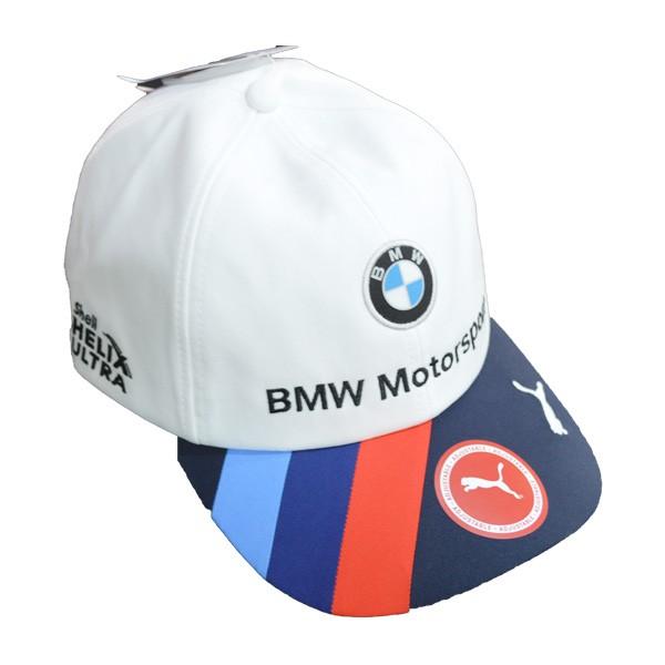 Boné BMW motorsport BRANCO/AZUL/VERMELHO  - Motosports