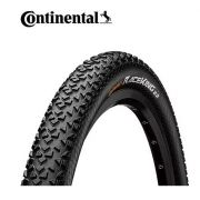 PNEU 27.5X2.2 CONTINENTAL RACE KING PERFORMANCE PRETO/DOBRAVEL