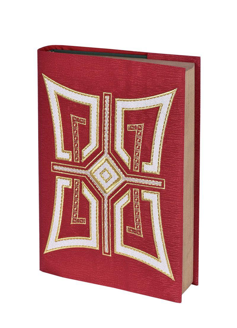 Gospels Book Cover Lateranense CE305