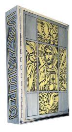 Capa Evangeliário Bizantina Contemporânea