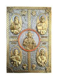 Capa Evangeliário Veneziana