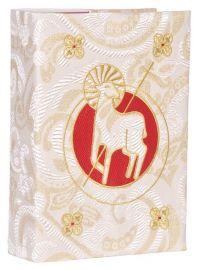 Capa Evangeliário Cordeiro CE387