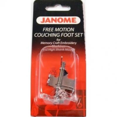 Calcador Janome de Quilting Livre para Aplicação de Cordão