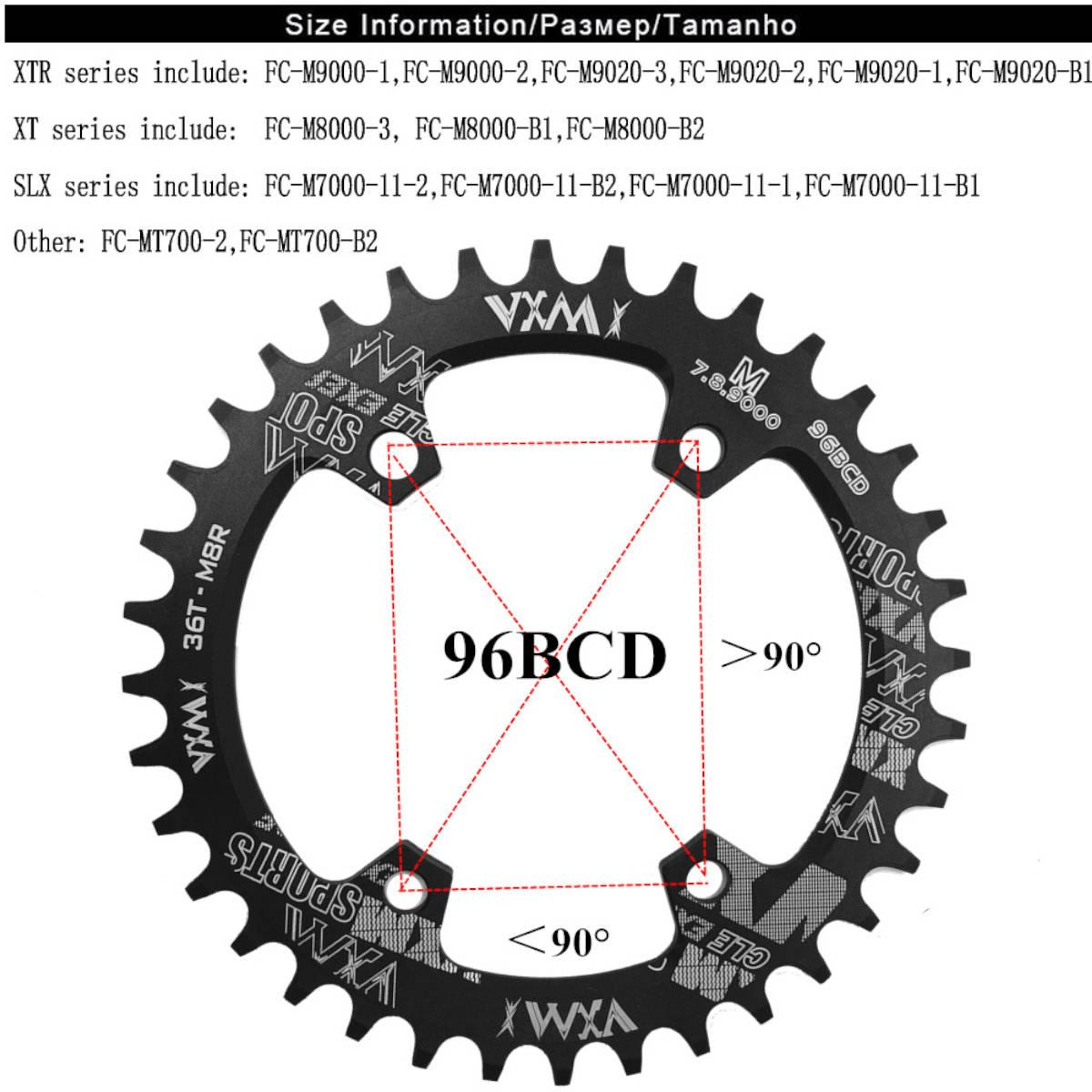 Coroa Única Vxm BCD 96mm  Assimétrico