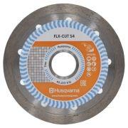 Disco Para Serra Mármore Contínuo Corte Cerâmica e Alvenaria 110mm e 180mm - Husqvarna FLX-CUT S4