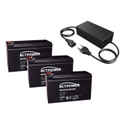 Kit 3 Baterias VRLA-AGM 12v 7ah e Carregador 36v 2ah Bike Patinete