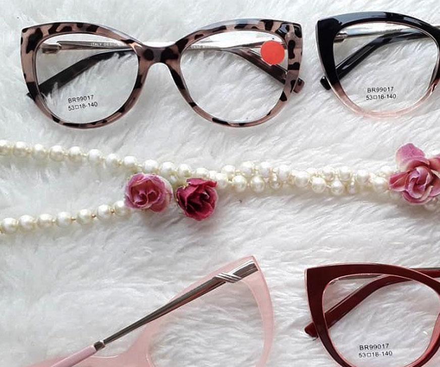Armação De Óculos De Grau Feminino Gatinho Oncinha Nude Luxo Paloma 99017