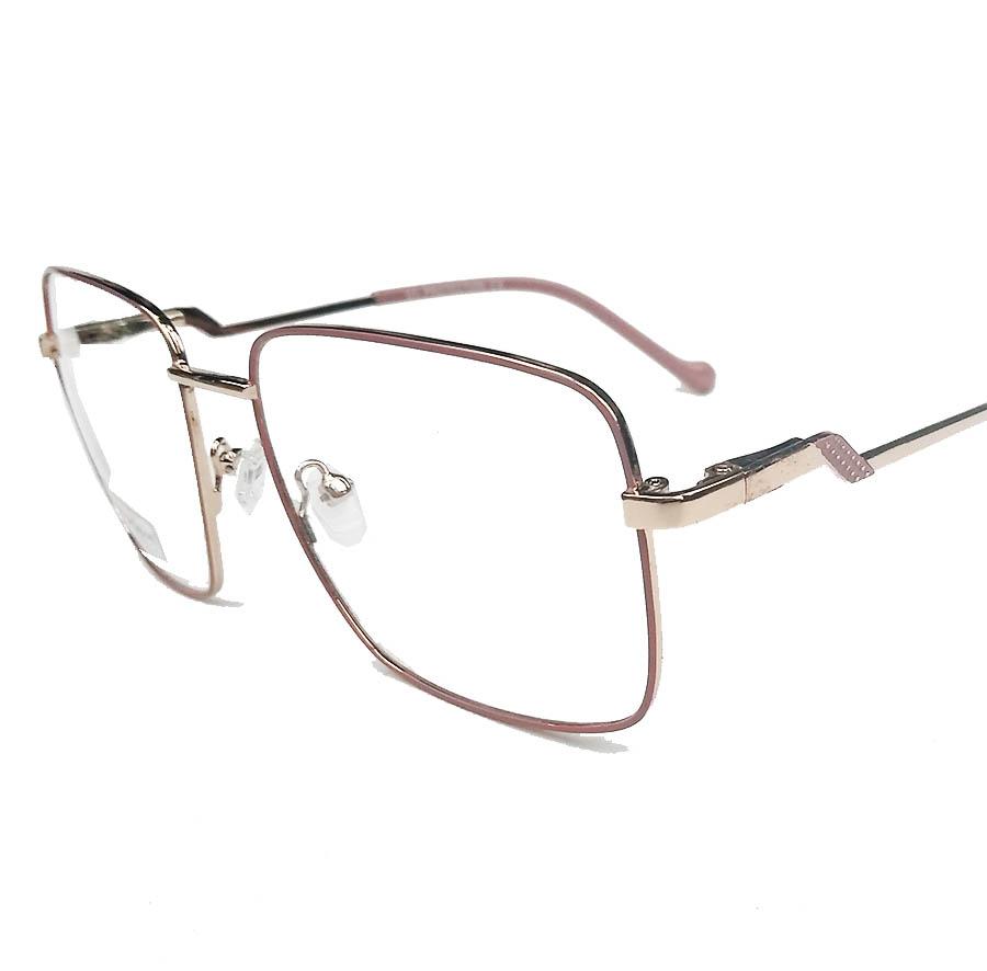 Armação de Óculos de Grau Quadrado Metal Square Rose Nude 2113