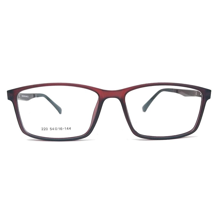 Armação De Óculos De Grau Retangular Marrom Ambar Atlantis 220