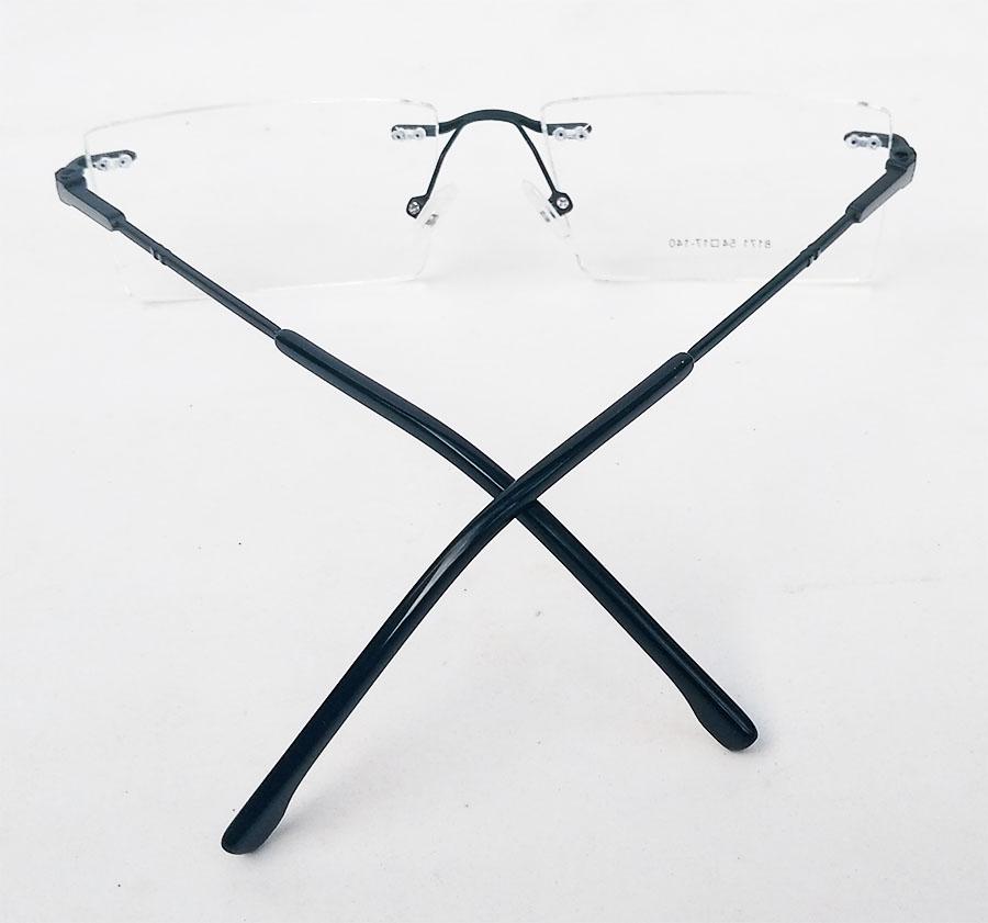Armação de Óculos de grau sem aro Quadrado Balgriff 8171 Light