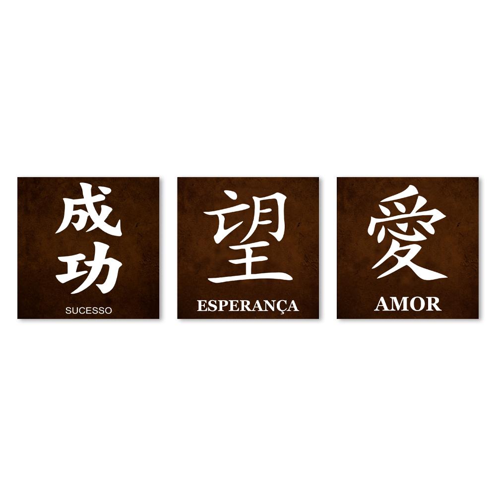 Quadro Decorativo Kanji Ideograma Japonês