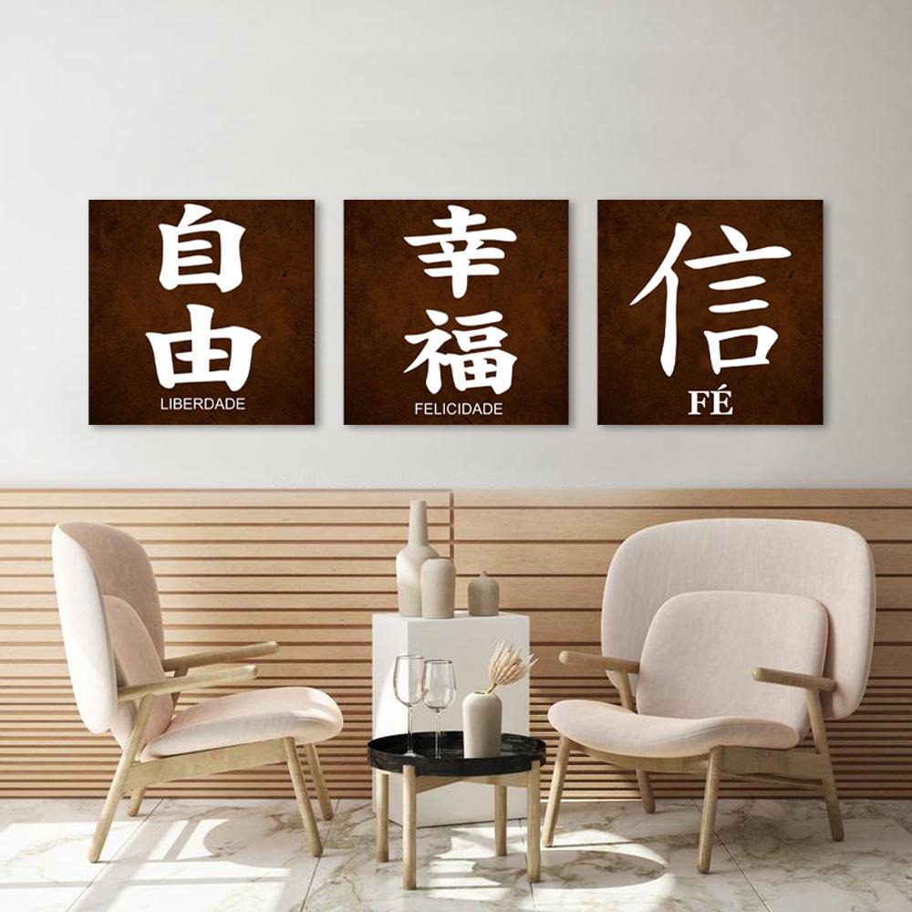 Quadro Decorativo Kanji Ideograma Japonês M2