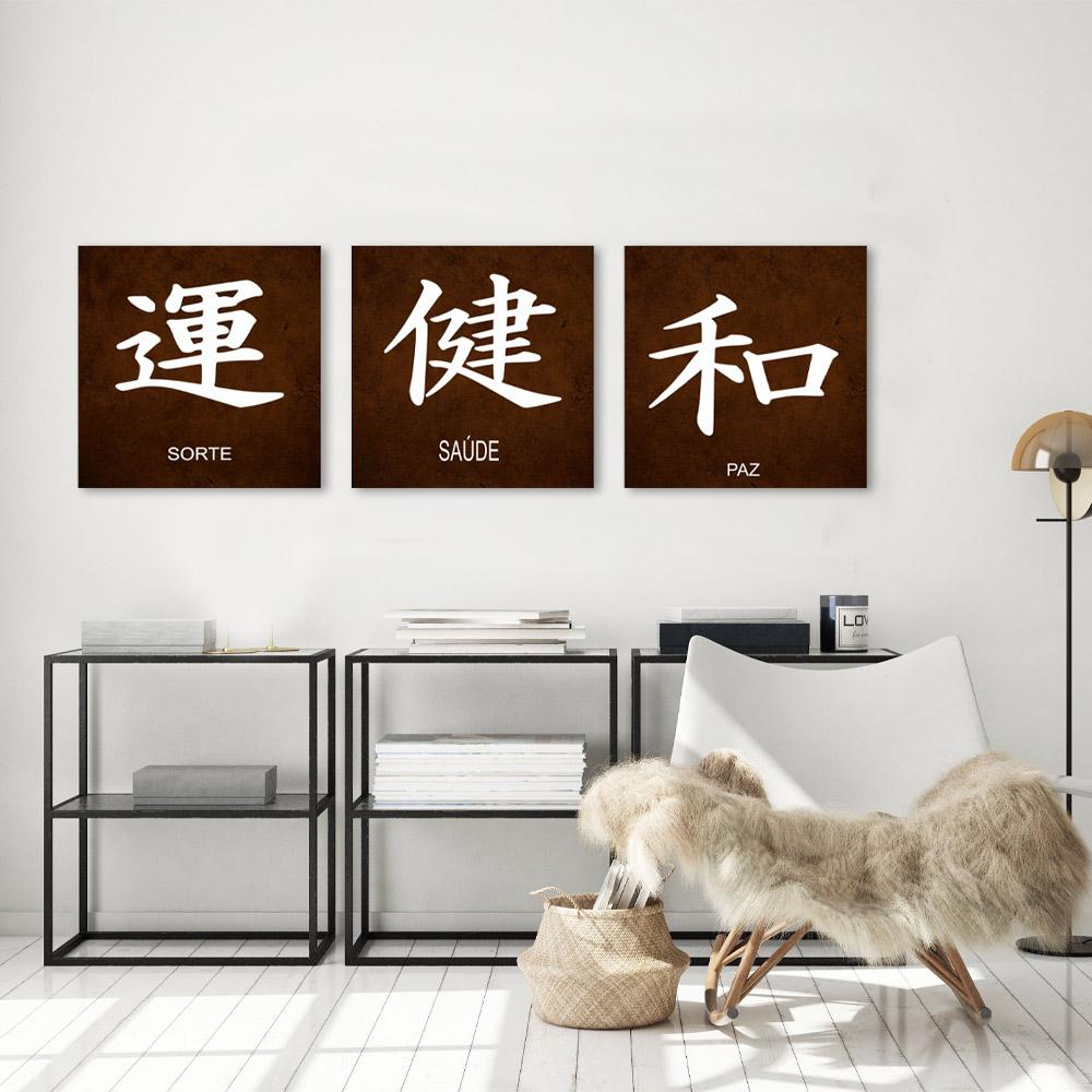 Quadro Decorativo Kanji Ideograma Japonês M3