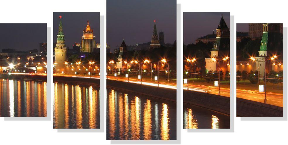 Quadros Decorativos Luzes da Cidade para Sala 5 peças
