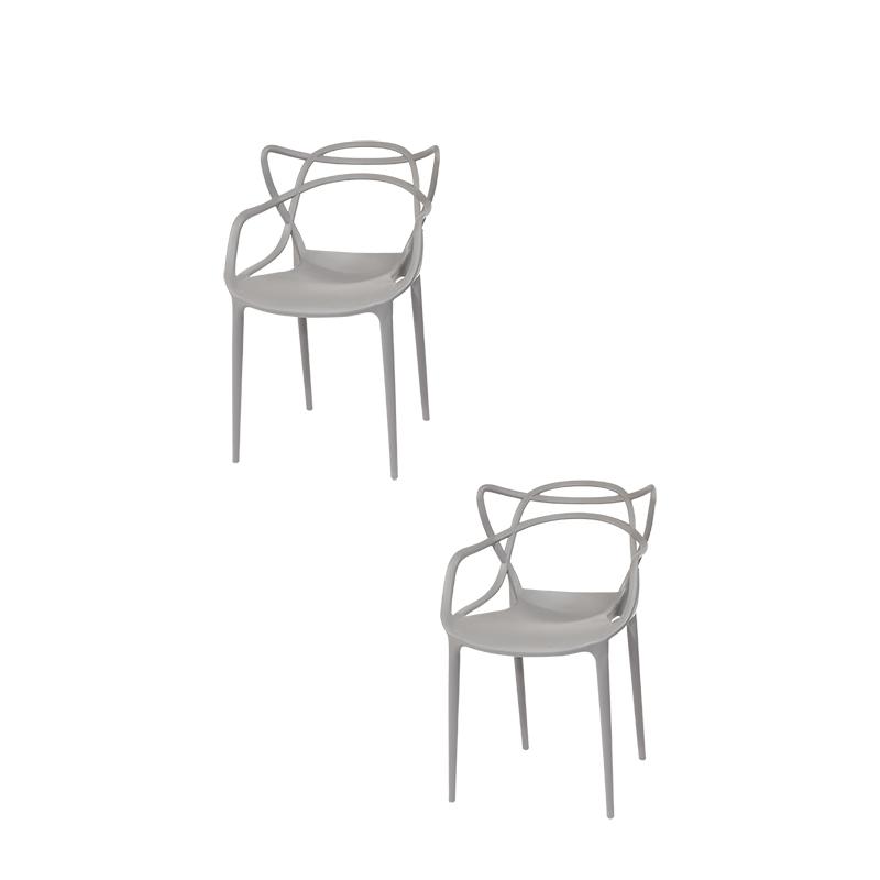 Conjunto 02 Cadeiras Allegra Em Polipropileno Empilhável