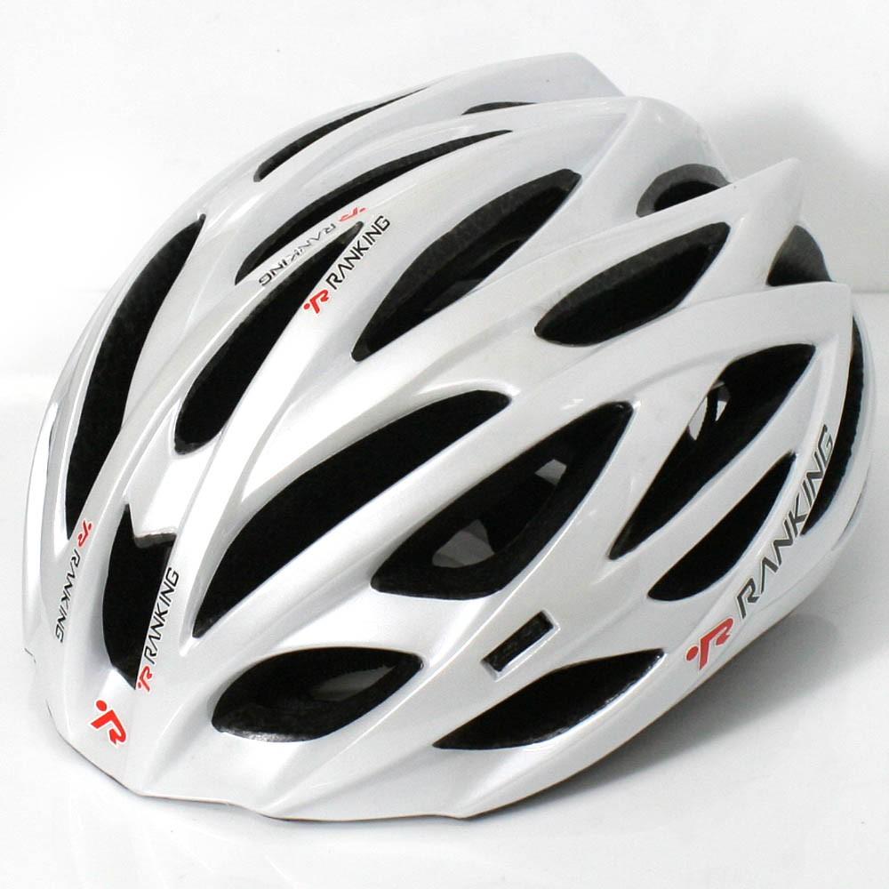 Capacete Ciclismo Branco Perolado Ranking Nest - Tamanho M