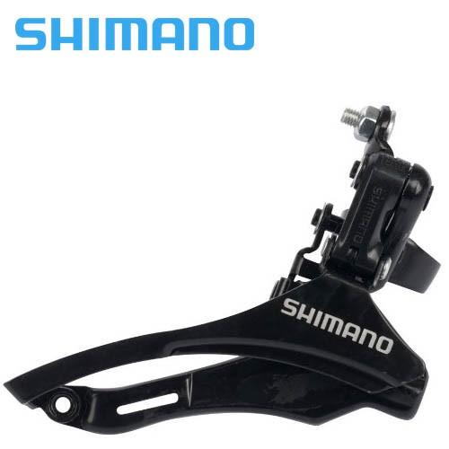 Câmbio Dianteiro Shimano Tourney TZ-31 31.8mm