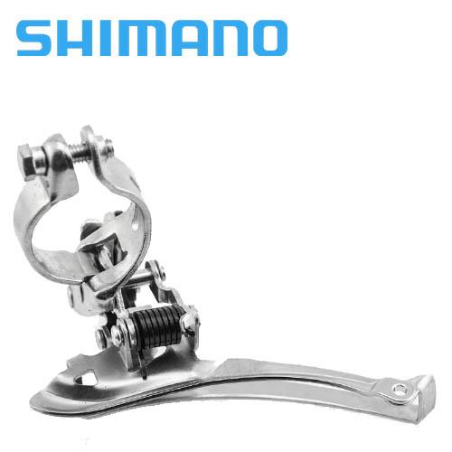 Câmbio Dianteiro Shimano FD-A050 Speed 2v