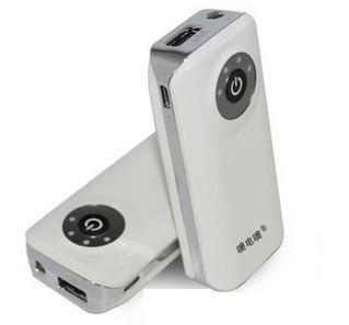 Power Bank Bateria Extra Portátil Usb Universal 5600mah - EASY HELP NOTE