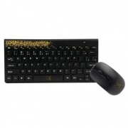 TECLADO & MOUSE WIRELESS FREESTYLE SERIES AMARELO MAXPRINT