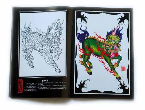 Livro D Tatuagem Oriental By Lianyu Ciqing -Carpas Caveiras - Tattoo