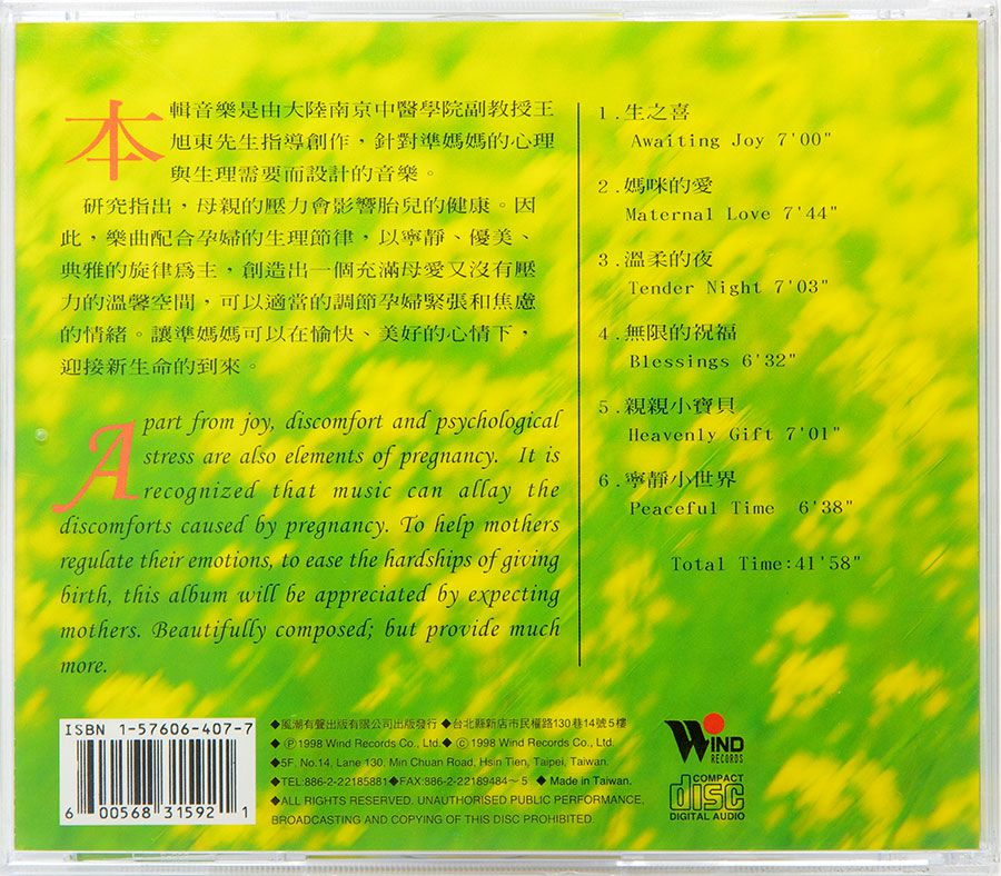 CD Music for Mothers Awaiting Joy Nanjing Chinese Traditional Orchestra - Lacrado - Importado