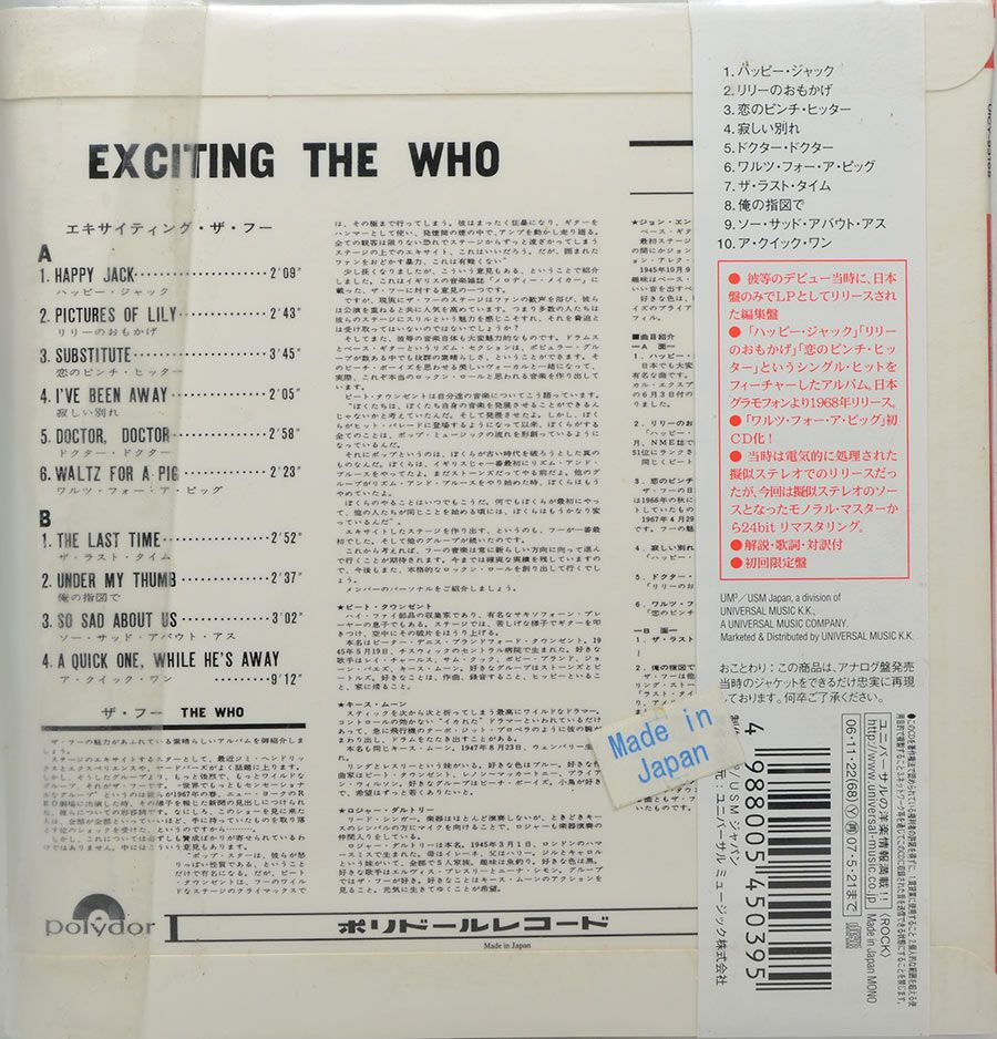 CD The Who - Exciting - Made In Japan - Lacrado - Importado